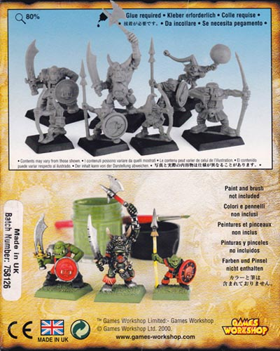 Talisman Island: Miniatures: 3rd Edition: Toy Boxes